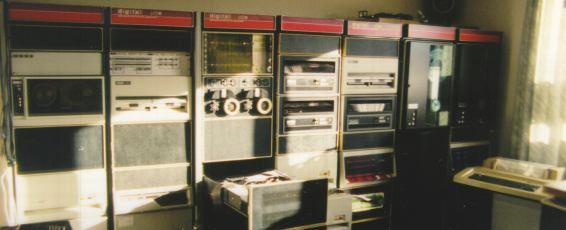 PDP-11 cabinets